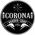 Corona Barber Shop Queens NYC